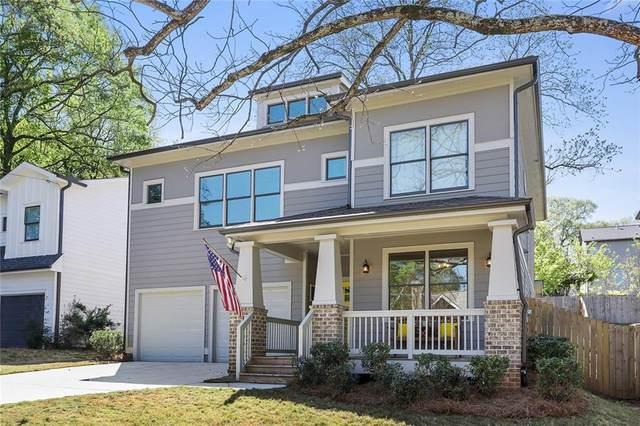 1523 Park Road SE, Atlanta, GA 30315 (MLS #6706007) :: The Heyl Group at Keller Williams