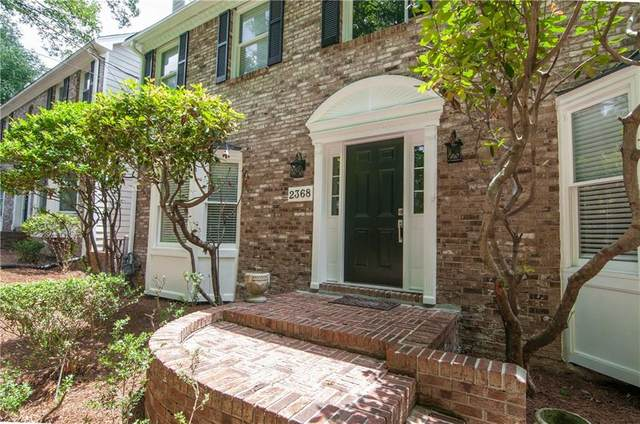2368 Defoors Ferry Road NW, Atlanta, GA 30318 (MLS #6706018) :: Thomas Ramon Realty