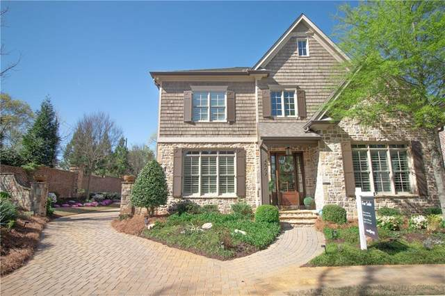 4507 Oakside Point, Marietta, GA 30067 (MLS #6706196) :: HergGroup Atlanta