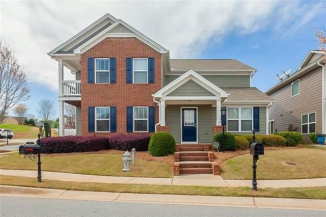 577 Cypher Drive, Suwanee, GA 30024 (MLS #6706382) :: HergGroup Atlanta
