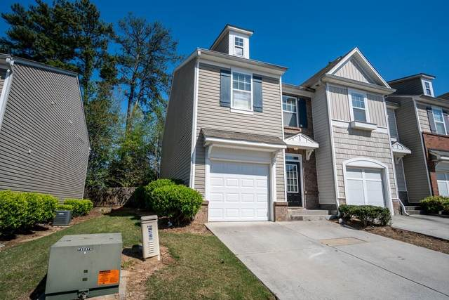 2140 Executive Drive, Duluth, GA 30096 (MLS #6706781) :: HergGroup Atlanta