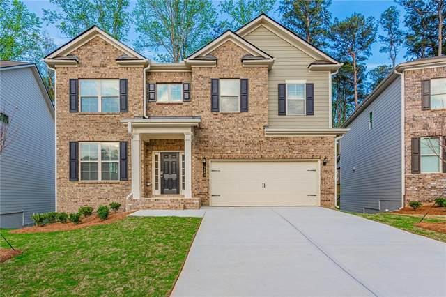 1510 Kaden (73) Lane, Braselton, GA 30517 (MLS #6707404) :: Charlie Ballard Real Estate