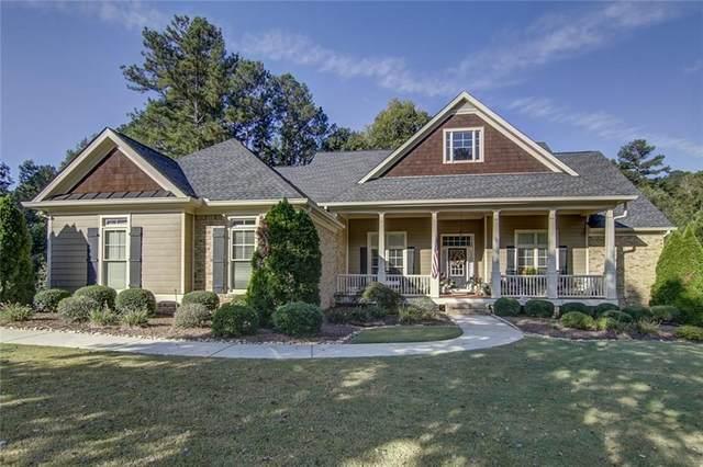 235 Chandler Walk, Loganville, GA 30052 (MLS #6707518) :: Charlie Ballard Real Estate