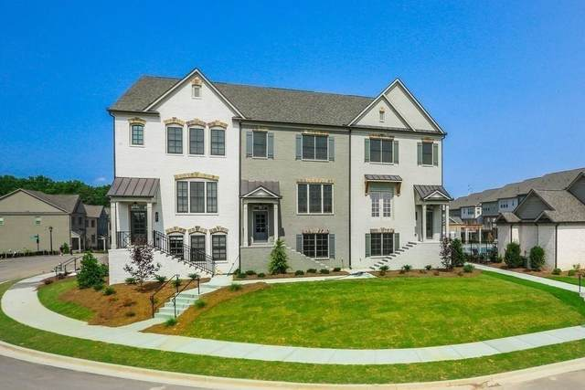 1884 Skyfall Circle #82, Brookhaven, GA 30319 (MLS #6707755) :: North Atlanta Home Team
