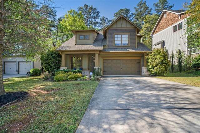 2733 Oak Village Trail, Decatur, GA 30032 (MLS #6707838) :: The Zac Team @ RE/MAX Metro Atlanta