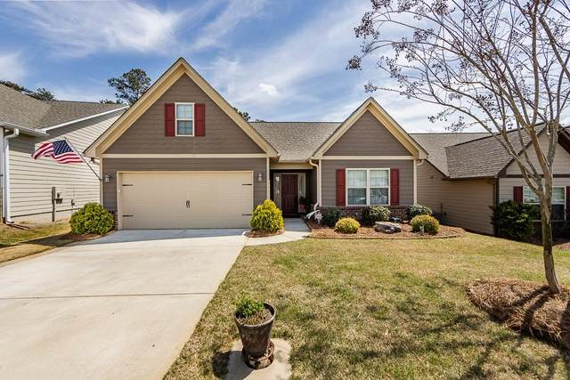 4605 Sweetwater Drive, Gainesville, GA 30504 (MLS #6707907) :: RE/MAX Paramount Properties