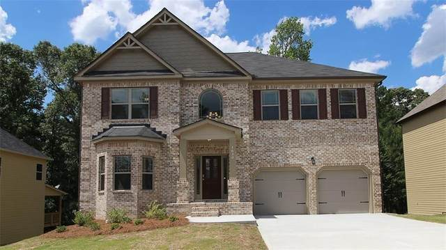 460 Rose Hill Lane, Lawrenceville, GA 30044 (MLS #6709177) :: Tonda Booker Real Estate Sales