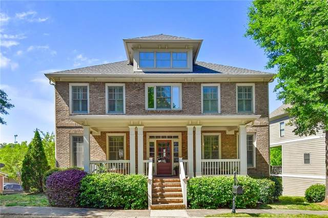 1676 Duncan Drive NW, Atlanta, GA 30318 (MLS #6710339) :: The Zac Team @ RE/MAX Metro Atlanta