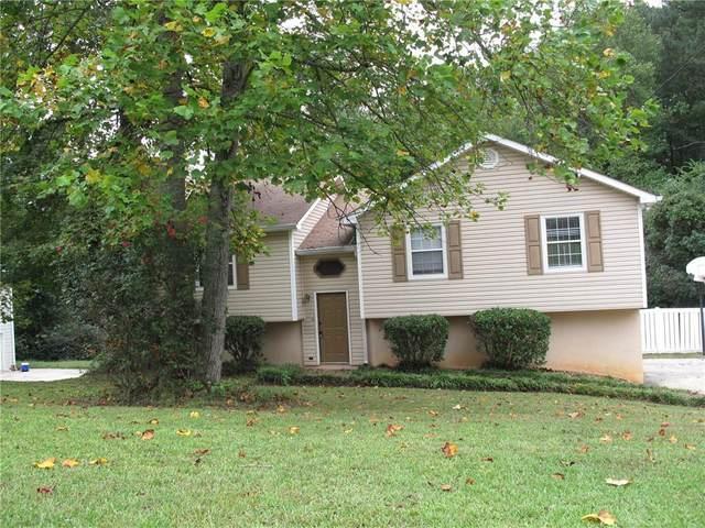 4031 Evelyn Drive, Powder Springs, GA 30127 (MLS #6711376) :: North Atlanta Home Team