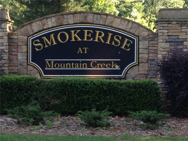 501 Smokerise Drive, Monroe, GA 30656 (MLS #6711950) :: Path & Post Real Estate