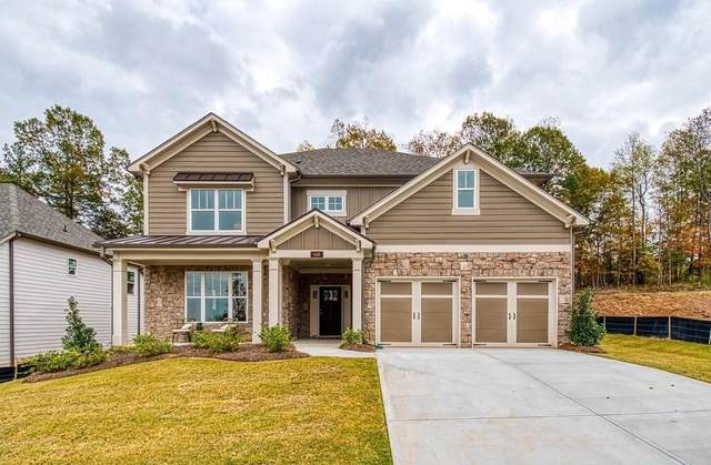 634 SE Denali Drive SE #42, Mableton, GA 30126 (MLS #6712124) :: Scott Fine Homes at Keller Williams First Atlanta