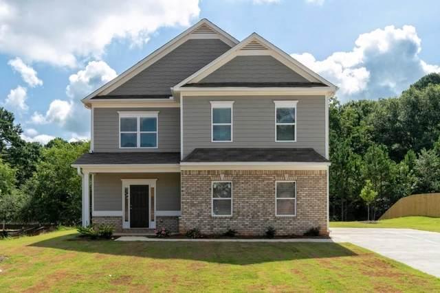 1550 Ribbon Mill Lane SW, Mableton, GA 30126 (MLS #6712654) :: North Atlanta Home Team