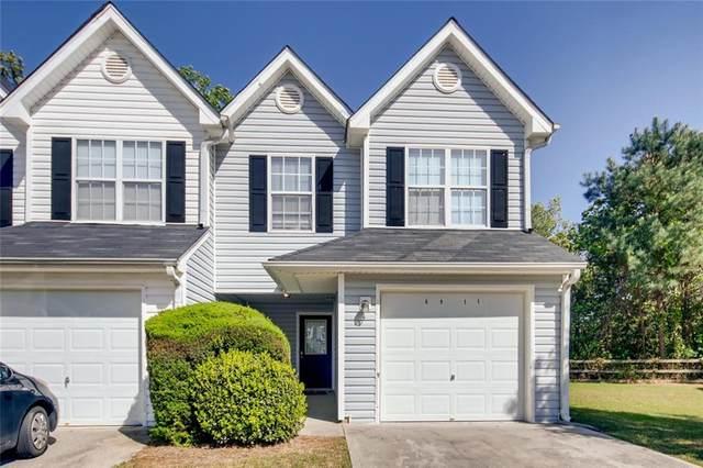 6911 Gallant Circle Se #16, Mableton, GA 30126 (MLS #6713800) :: RE/MAX Paramount Properties