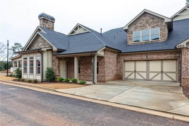 3171 Kenna Drive, Acworth, GA 30101 (MLS #6714804) :: Kennesaw Life Real Estate