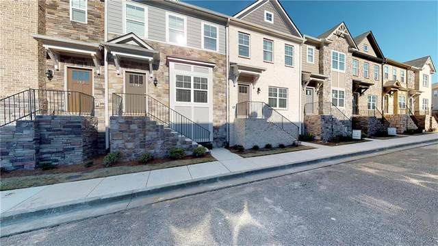 147 Kiram Terrace SW #43, Atlanta, GA 30331 (MLS #6715579) :: The Heyl Group at Keller Williams