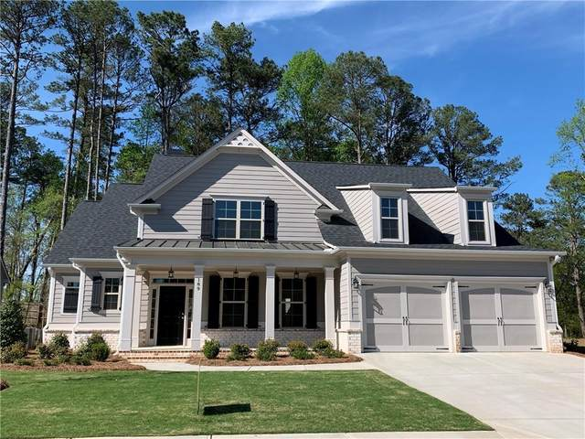 189 Well House Road, Marietta, GA 30064 (MLS #6715790) :: RE/MAX Prestige