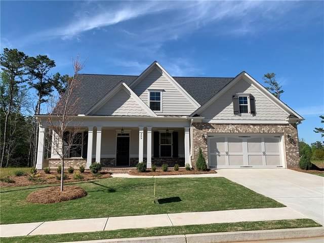197 Well House Road SW, Marietta, GA 30064 (MLS #6715792) :: RE/MAX Prestige