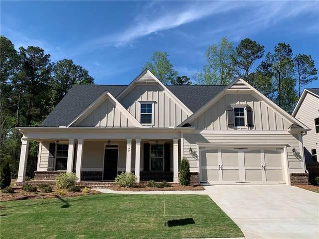 201 Well House Road, Marietta, GA 30064 (MLS #6715826) :: RE/MAX Prestige
