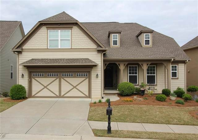 3475 Blue Spruce Court SW, Gainesville, GA 30504 (MLS #6716296) :: Thomas Ramon Realty
