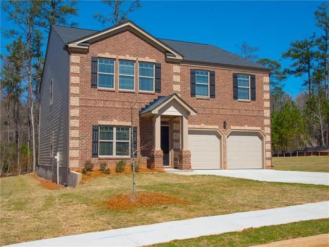 1221 Brookstone Circle NE, Conyers, GA 30012 (MLS #6717530) :: North Atlanta Home Team