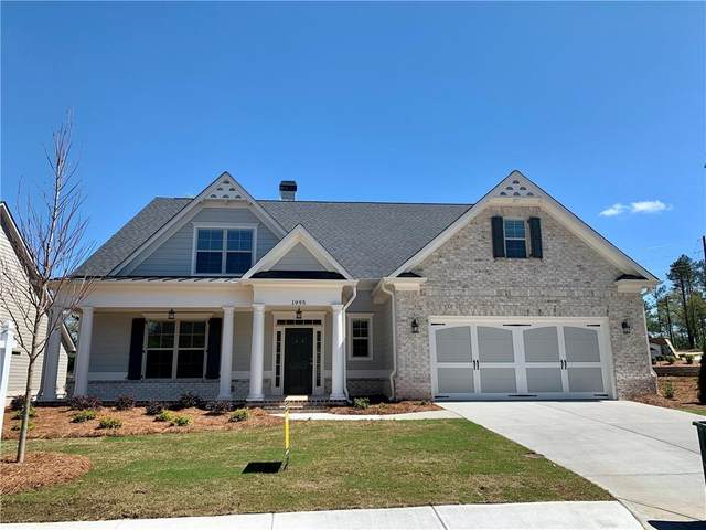 1995 Gladys Court, Marietta, GA 30064 (MLS #6717976) :: North Atlanta Home Team
