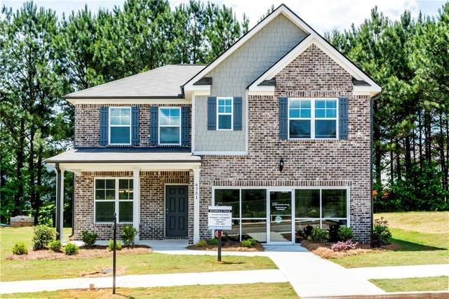 6751 Hill Rock Lane, Fairburn, GA 30213 (MLS #6718472) :: North Atlanta Home Team
