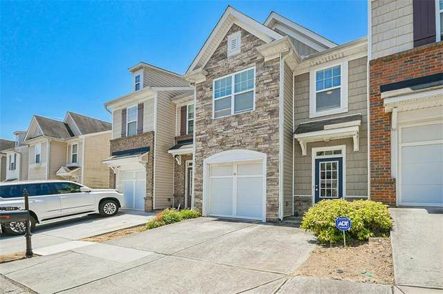2104 Executive Drive, Duluth, GA 30096 (MLS #6718520) :: The Zac Team @ RE/MAX Metro Atlanta