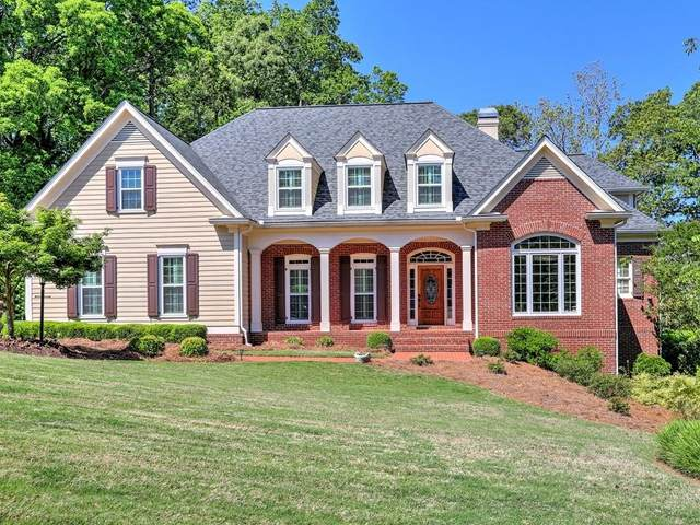 4550 Edgemere Trace, Marietta, GA 30062 (MLS #6718812) :: North Atlanta Home Team