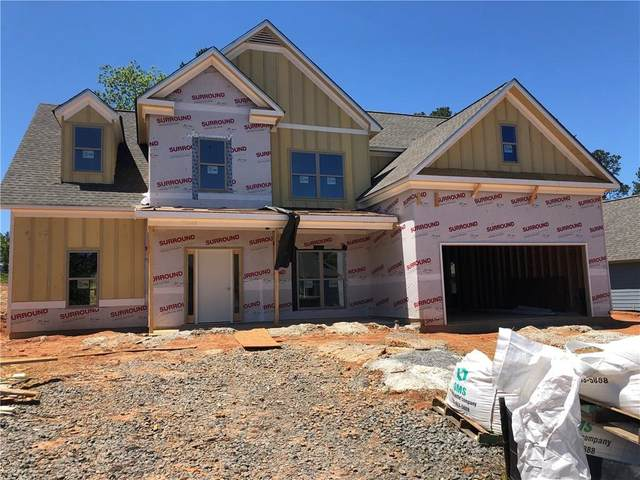 2300 Cottrell Lane, Acworth, GA 30102 (MLS #6719218) :: North Atlanta Home Team