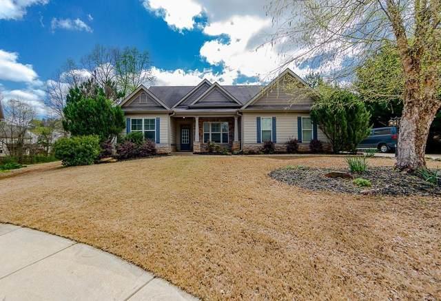 36 Loom Court, Jefferson, GA 30549 (MLS #6719300) :: North Atlanta Home Team