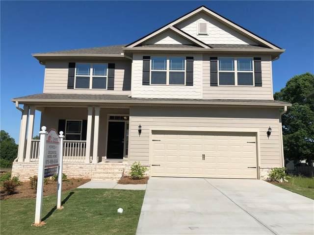 320 Brooks Village Drive, Pendergrass, GA 30567 (MLS #6720024) :: North Atlanta Home Team