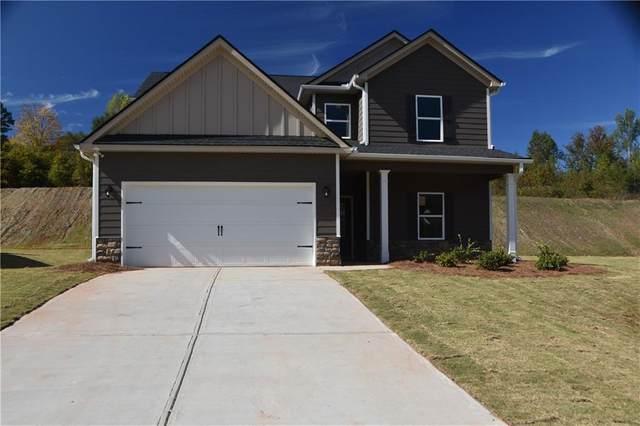 275 Huntington Manor Court, Cornelia, GA 30531 (MLS #6721487) :: North Atlanta Home Team