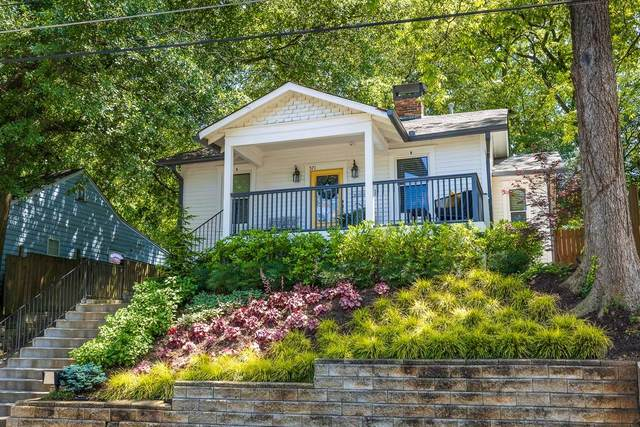 571 Morgan Street NE, Atlanta, GA 30308 (MLS #6721625) :: The Justin Landis Group