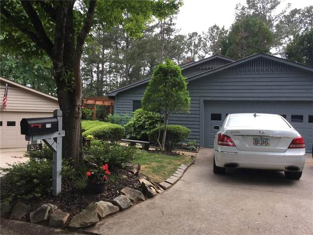 315 Sandwedge Lane, Johns Creek, GA 30022 (MLS #6722871) :: RE/MAX Prestige