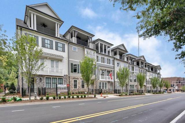 289 Heritage Lane #16, Atlanta, GA 30316 (MLS #6724491) :: The Heyl Group at Keller Williams