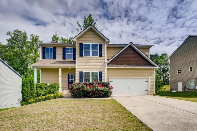 44 Berkmar Way, Hiram, GA 30141 (MLS #6724619) :: North Atlanta Home Team
