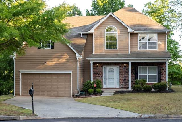 1315 Red Cedar Trail, Suwanee, GA 30024 (MLS #6724627) :: The North Georgia Group