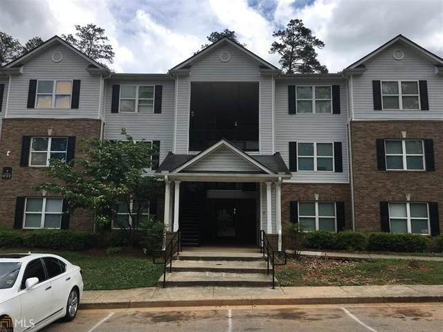 7203 Fairington Village Drive, Lithonia, GA 30038 (MLS #6725232) :: North Atlanta Home Team