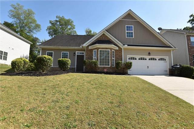 1290 Vonda Lane SW, Mableton, GA 30126 (MLS #6725275) :: North Atlanta Home Team