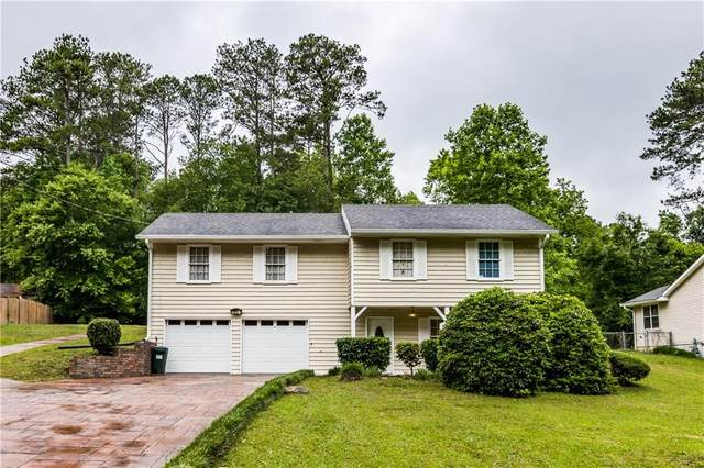 2567 Fairfield Drive SW, Marietta, GA 30064 (MLS #6725415) :: HergGroup Atlanta
