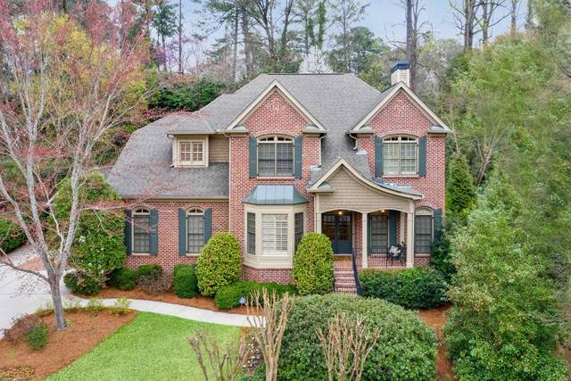 284 Forest Valley Court, Atlanta, GA 30342 (MLS #6726834) :: The Butler/Swayne Team