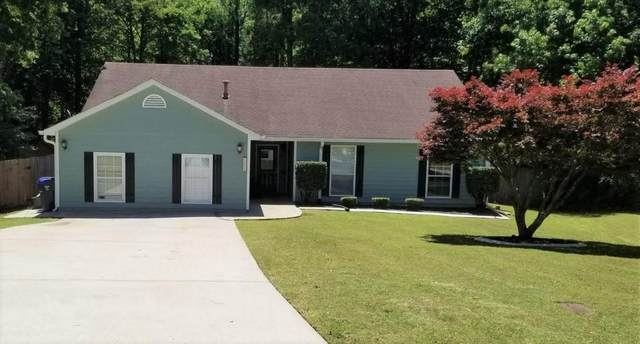 1558 Sisters Court, Lawrenceville, GA 30043 (MLS #6727033) :: KELLY+CO
