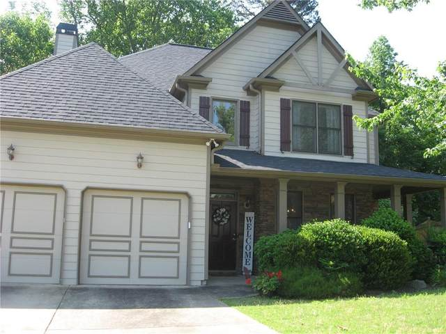 155 Homestead Drive, Dallas, GA 30157 (MLS #6727287) :: North Atlanta Home Team