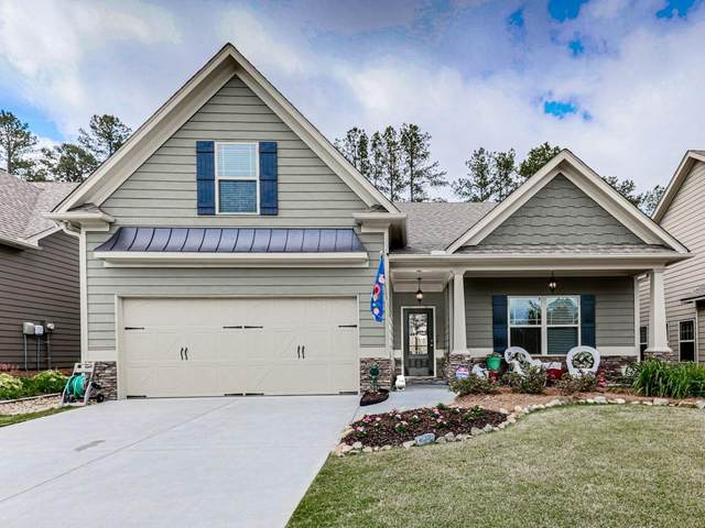 158 Cedarview Drive, Dallas, GA 30132 (MLS #6727480) :: North Atlanta Home Team