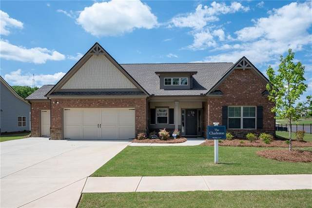 401 Mountain Drive, Monroe, GA 30655 (MLS #6727798) :: North Atlanta Home Team