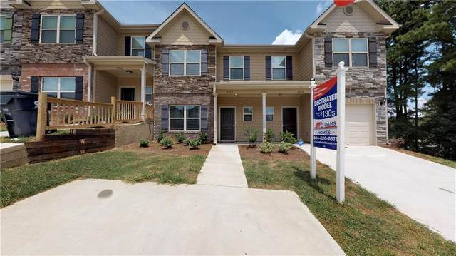 5358 Creekview Lane #63, Morrow, GA 30260 (MLS #6728121) :: North Atlanta Home Team
