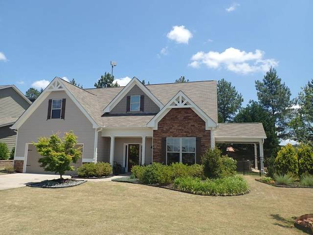 121 Porter Place, Jefferson, GA 30549 (MLS #6728322) :: Good Living Real Estate