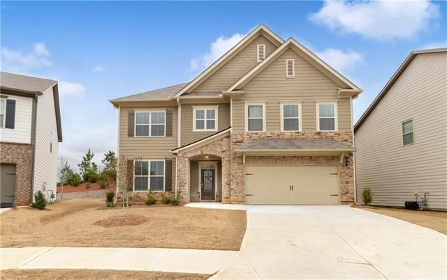 205 Orchard Trail, Canton, GA 30115 (MLS #6728712) :: Compass Georgia LLC