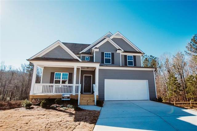 194 Woodland Court, Dallas, GA 30132 (MLS #6729863) :: Dillard and Company Realty Group