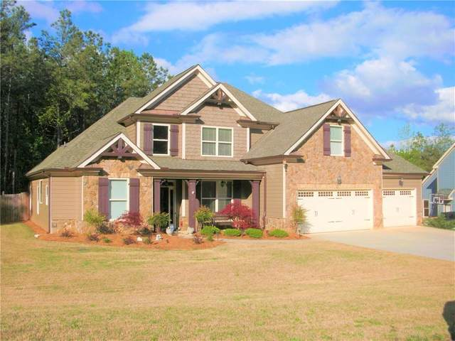 75 Celestial Ridge Drive, Dallas, GA 30132 (MLS #6730122) :: Kennesaw Life Real Estate
